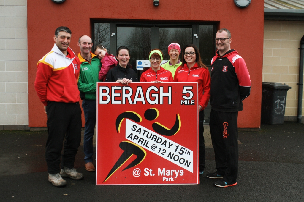 Members of the Beragh 5 2017 organising committee looking ahead to this year's event on Saturday April 15.